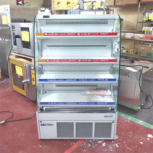 【中古】冷蔵・温蔵切替 多段オープンショーケース フクシマガリレイ(福島工業) MDT-34TDSOR 幅900×奥行500×高さ1400 【送料別途見積】【業務用】