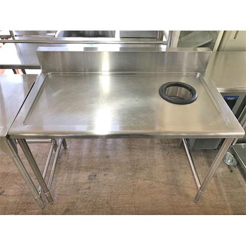 【中古】ダストテーブル 幅1200×奥行700×高さ850 【送料無料】【業務用】