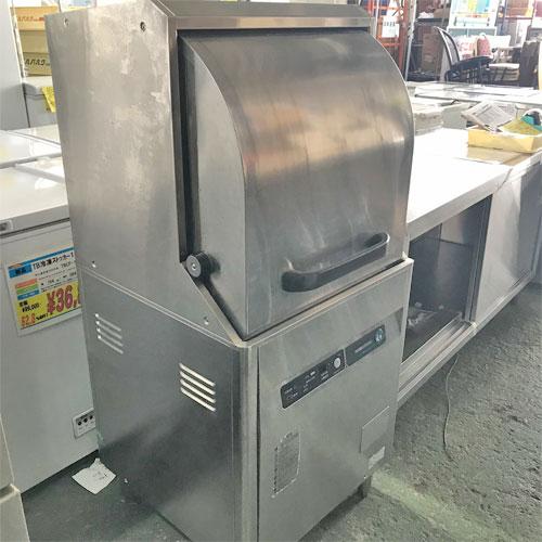 【中古】食器洗浄機 ホシザキ JWE-450RUB 幅600×奥行600×高さ1380 【送料別途見積】【業務用】