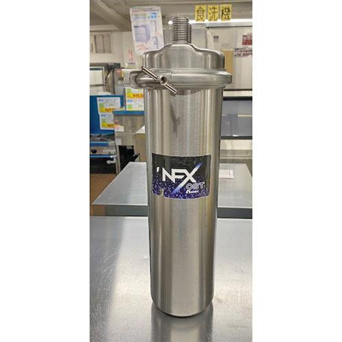 【中古】浄水器 メイスイ NFX-OST 幅104×奥行104×高さ384 【送料無料】【業務用】