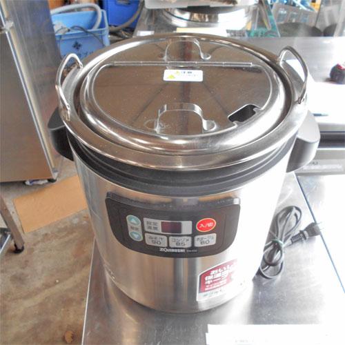 【中古】スープジャー 象印 TH-CU080 幅365×奥行315×高さ375 【送料別途見積】【業務用】