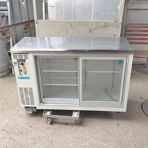【中古】冷蔵ショーケース 大和冷機 4141DPS 幅1200×奥行450×高さ800 【送料別途見積】【業務用】