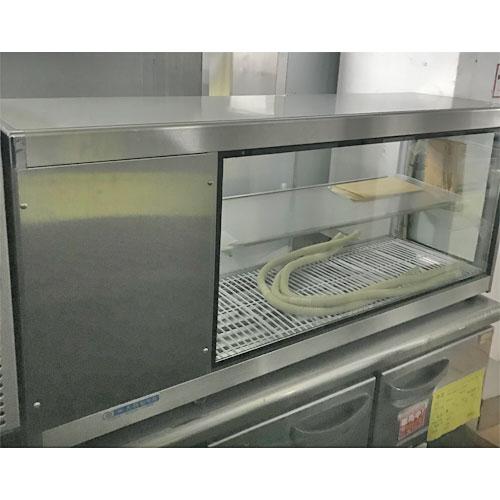 【中古】多目的冷蔵ショーケース 大穂製作所 OHSc-1200L 幅1200×奥行350×高さ515 【送料無料】【業務用】