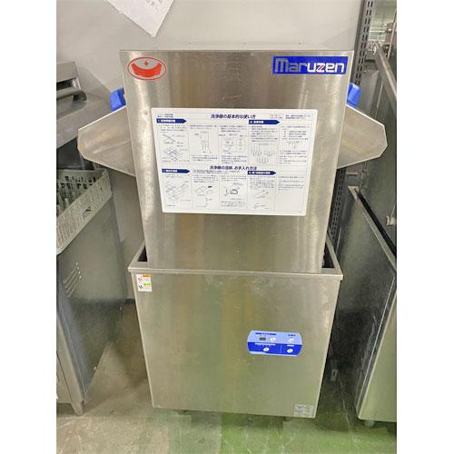 【中古】食器洗浄機 マルゼン MDWTB6 幅600×奥行650×高さ1350 三相200V 【送料別途見積】【業務用】