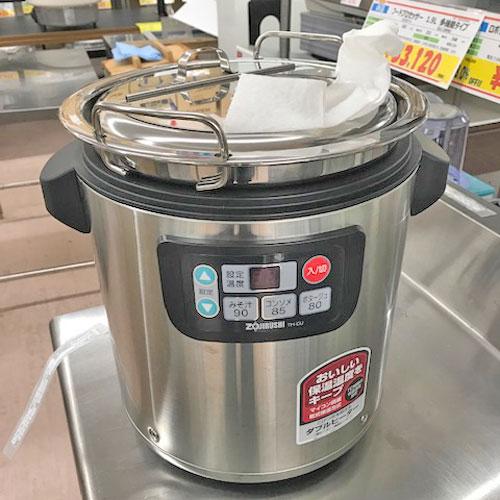 【中古】スープジャー 象印 TH-CU080 幅315×奥行260×高さ350 【送料無料】【業務用】
