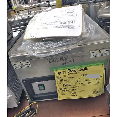 【中古】真空包装器 KOMET Vacuboy-100V 幅420×奥行565×高さ337 【送料別途見積】【業務用】