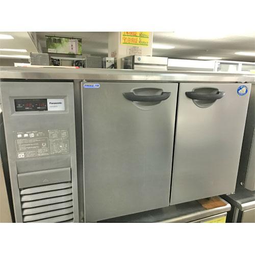 【中古】冷凍冷蔵コールドテーブル パナソニック(Panasonic) SUR-K1261CA 幅1200×奥行600×高さ800 【送料無料】【業務用】