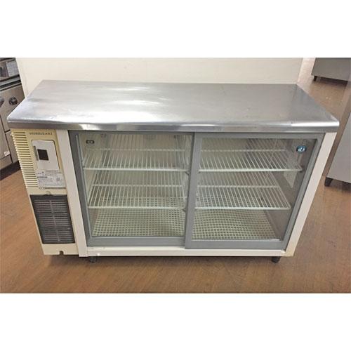 【中古】冷蔵ショーケース ホシザキ RST-120STB2 幅1200×奥行450×高さ800 【送料無料】【業務用】