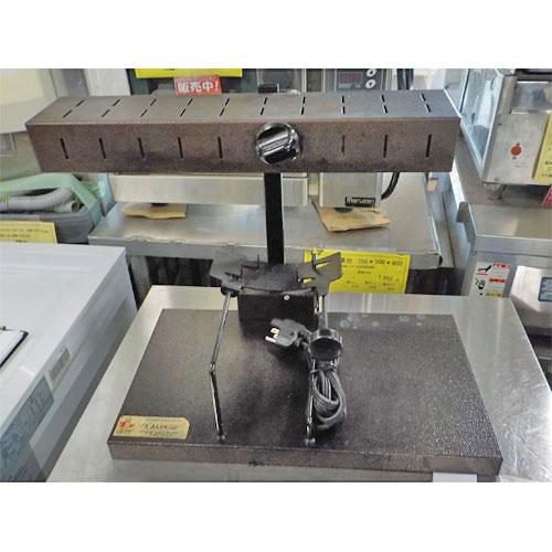 【中古】電気式チーズラクレット RACL02 幅530×奥行265×高さ400 【送料無料】【業務用】