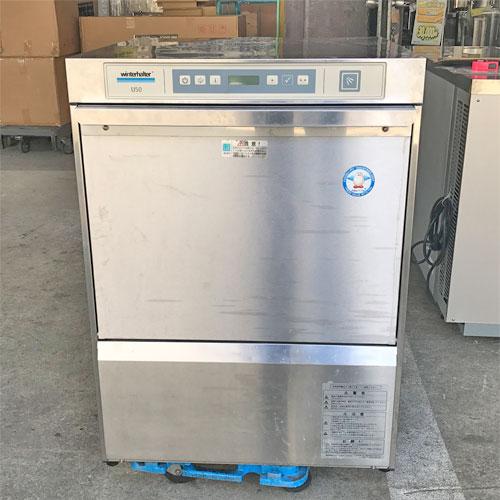 【中古】食器洗浄機 アンダータイプ フクシマガリレイ(福島工業) U50 幅600×奥行600×高さ800  【送料別途見積】【業務用】