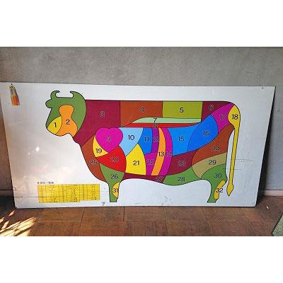 【中古】牛部位の鉄板パネル 幅1820×奥行5×高さ910(mm)【送料無料】
