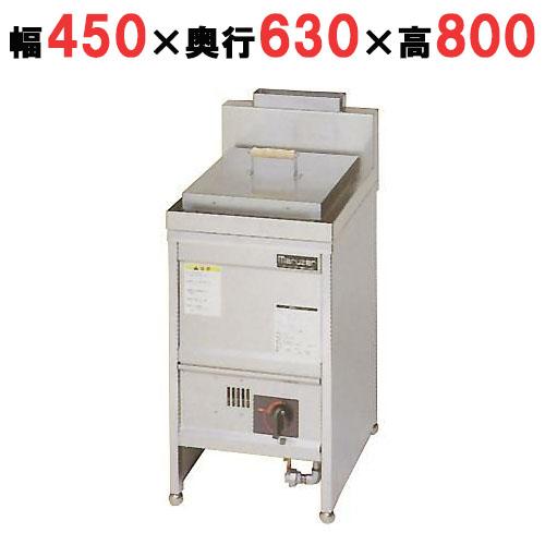 【ゆで麺器】【マルゼン】ガス式 うどん釜 角槽タイプ 【MGU-046G(旧型式:MGU-046E)】W450×D600mm【送料無料】【業務用】【新品】