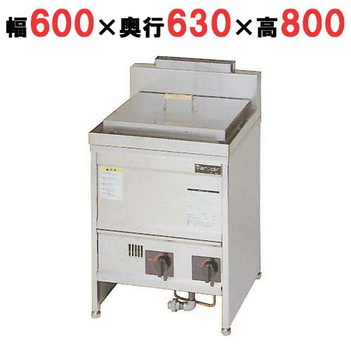 【ゆで麺器】【マルゼン】ガス式 うどん釜 角槽タイプ 【MGU-066G】幅600×奥行600mm【送料無料】【業務用】【新品】