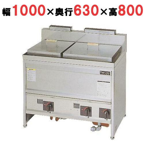 【ゆで麺器】【マルゼン】ガス式 うどん釜 角槽タイプ 【MGU-106G】W1000×D600×H800mm【送料無料】【業務用】【新品】