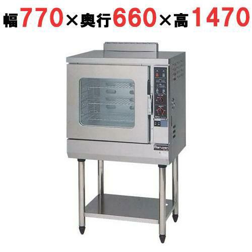 【コンベクションオーブン】【マルゼン】ガスコンベクションオーブン 芯温センサー付 【MCO-8SHE(旧:MCO-8SHD)】【送料無料】【業務用】【新品】
