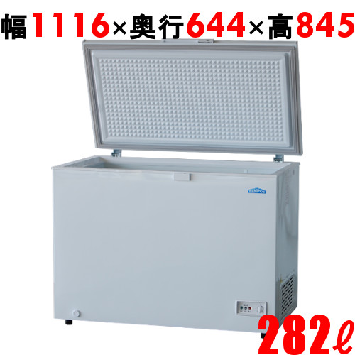 【即納可】【業務用】冷凍ストッカー 282L 冷凍庫 TBCF-282-RH 幅1116×奥行644×高さ845【送料無料】 テンポスバスターズ【厨房機器】 /テンポス