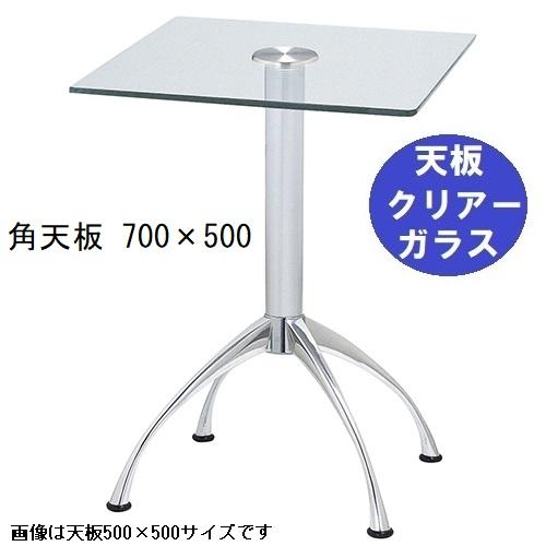 ハヤシ ガラステーブルシリーズ角天板(ガラスクリアー)脚・アルミダイキャスト 天板700×500 ベース幅600×足間隔435×高さ700mmまで指定可 品番:GK-300-18 脚:鏡面仕上げ/送料別