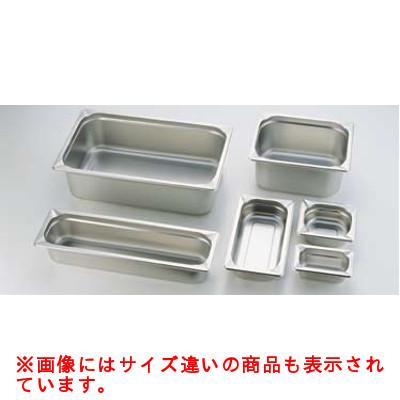 【TKG】KINGO ステンレスホテルパン 21150 2/1×150mm /7-0113-0131/業務用/新品/テンポス