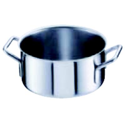 シットラムイノックス18-10半寸胴鍋 三重底(蓋無) 20B 20cm/業務用/新品/小物送料対象商品