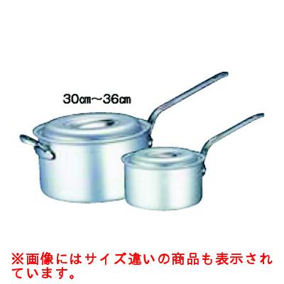 【TKG】アルミ マイスター片手深型鍋 36cm/7-0030-0408/プロ用/新品/送料無料