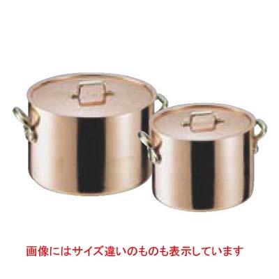 【TKG】エトール 銅 半寸胴鍋 30cm /7-0035-0206/プロ用/新品/送料無料