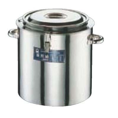 【TKG】18-8 湯煎鍋 27cm /7-0768-0403/業務用/新品/送料無料