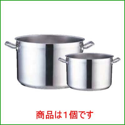 TKGPRO(プロ) 半寸胴鍋 (蓋無) 34cm [3-0007-0208] 【業務用】【送料無料】