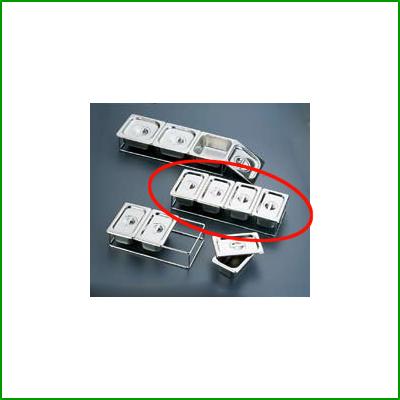 SA 18-8 キッチンディスペンサー 4S [3-0138-0301]/業務用/新品/小物送料対象商品