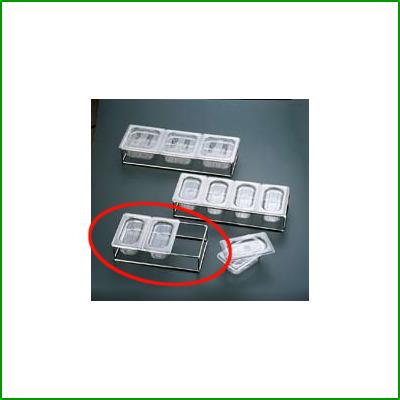 SA ポリカーボネイトキッチンディスペンサー 3S [3-0138-0701]/業務用/新品/小物送料対象商品