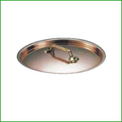 モービル 銅 鍋蓋 真鍮柄 36cm用 2165.36 [3-0026-0703] 【業務用】【送料無料】