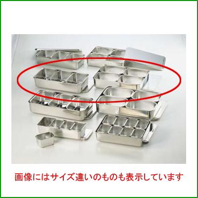 18-8 プレス 中型ヤクミ入 6ヶ入 [3-0137-0405]/業務用/新品/小物送料対象商品