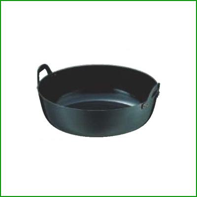 SA 鉄 厚板揚鍋 51cm [3-0279-0409] 【業務用】【送料無料】