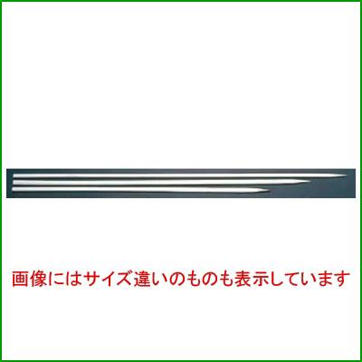 SA 18-0平魚串(20本組) 450mm [3-0519-0202]