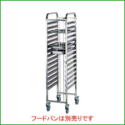 TKG フードパントローリー シングルコラム ST-5203 [3-0855-0101] 【業務用】【送料無料】