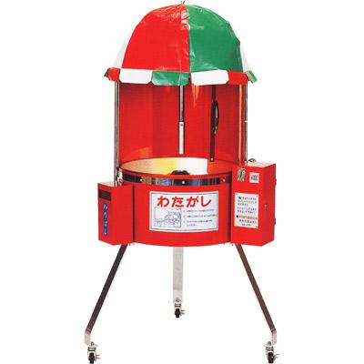 【わた菓子機】わた菓子 自動販売機 1本/1分【CA-6型】【TKG】【送料無料】【業務用】【新品】 /テンポス
