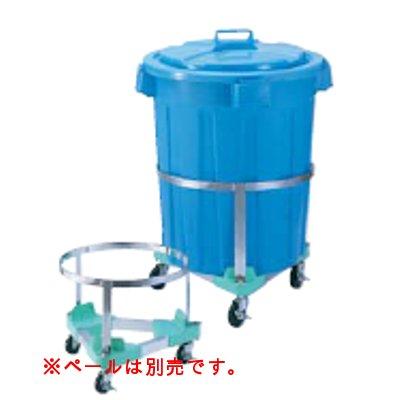 ガード付トライアングルキャリー GSTCP130/業務用/新品/小物送料対象商品