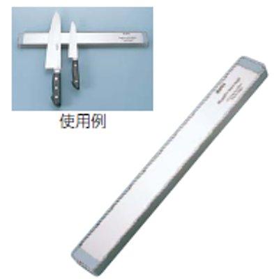 マグネットナイフラック LL/業務用/新品/小物送料対象商品