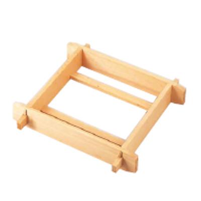 関東式角セイロ(1本爪) 深口 尺5寸×H4寸/業務用/新品/小物送料対象商品