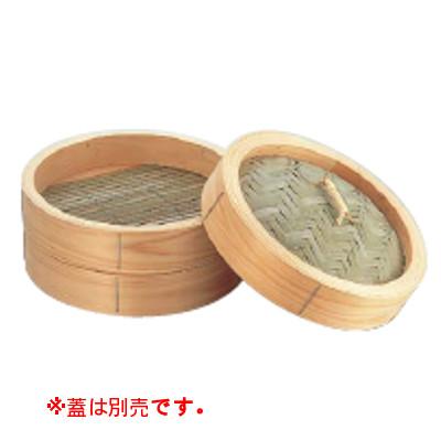 中華セイロ 身 39cm/業務用/新品/テンポス