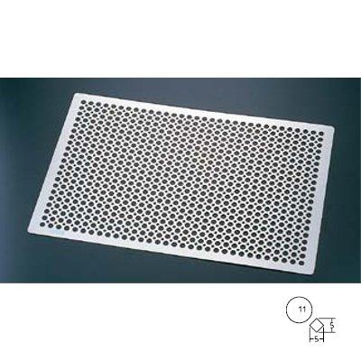 デコライングリルズ GD8/業務用/新品/小物送料対象商品