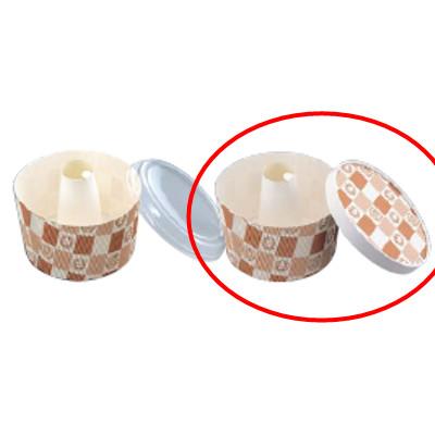 シフォンカップ(100枚入) SC841-B紙管蓋付/業務用/新品/小物送料対象商品