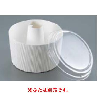 シフォンカップセット SC840-A(100枚入) 本体のみ/業務用/新品/小物送料対象商品
