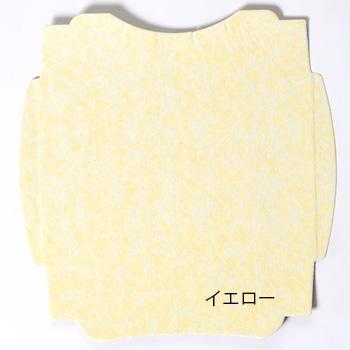 抗菌 消臭 トイレマット 使い捨てダートルマット 取替マット 50枚入(マーブルパターン)