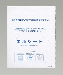 東京クイン 100枚小箱5000枚入り100枚×50箱) 業務用 エルシート