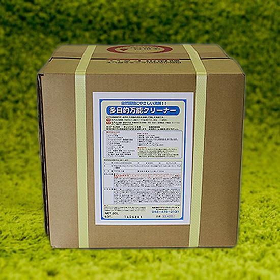 エアコン洗浄 消臭剤 多目的万能クリーナー 20L エアコンカバーサービス
