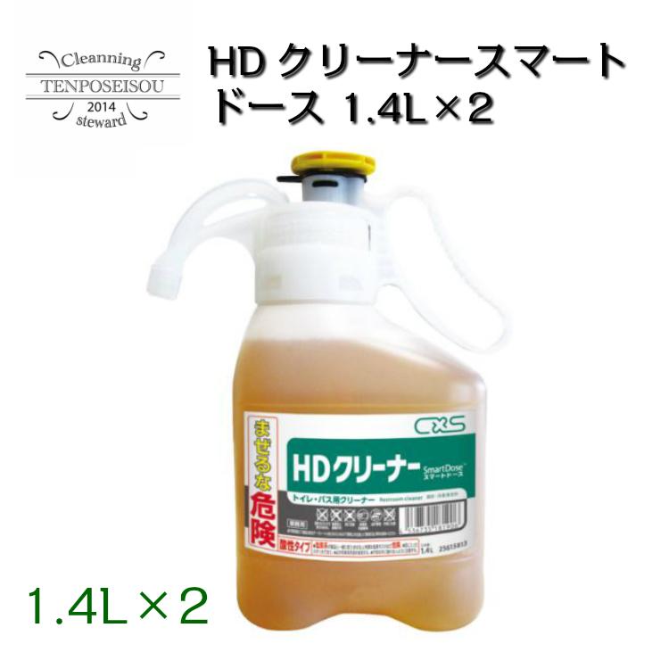 シーバイエス HDクリーナースマートドース 1.4L トイレルーム用クリーナー ヘビー汚れ用 クエン酸配合 2本セット