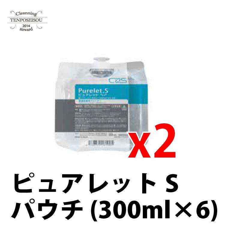 シーバイエス ピュアレットSパウチ (300ml×6) 便座除菌スプレー 2袋