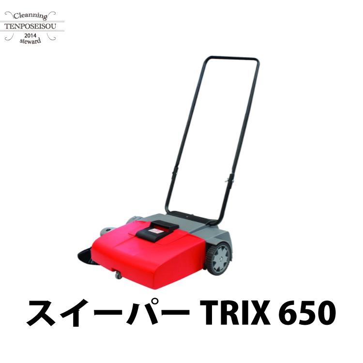 シーバイエス スイーパー TWIN TRIX 650_1台