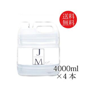 妊婦さんにも♪赤ちゃんにも安心 除菌スプレー 消臭スプレー ジェームズマーティン フレッシュサニタイザー4L/本(詰替)×4本