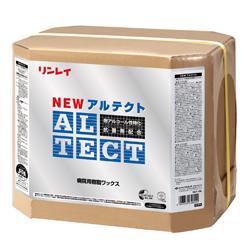 リンレイ NEWアルテクト速乾 RECOBO 18L 床用ワックス